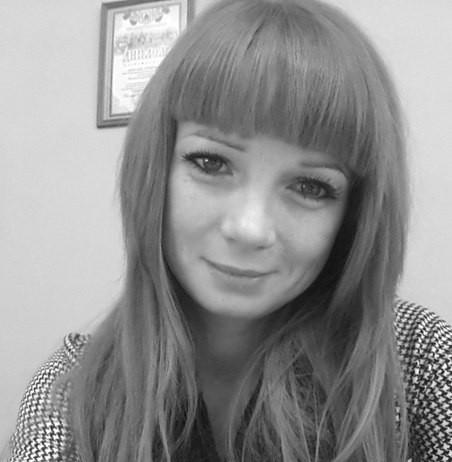 Казакова Ирина