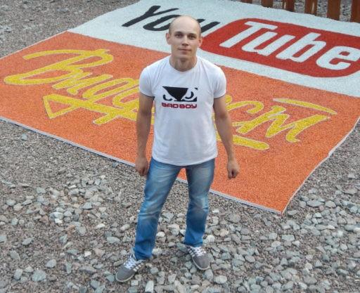 Павел Артюх (основатель проекта Art Lands)