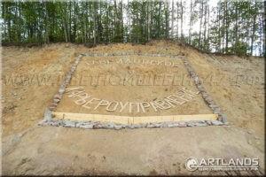надпись на склоне