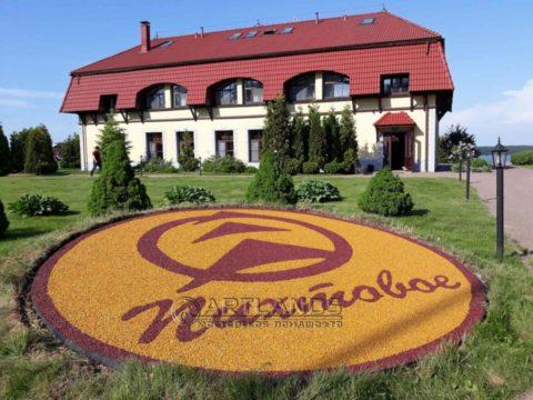 Artlands, загородный клуб Пихтовое (логотип по технологии каменный ковёр, цветной щебень)