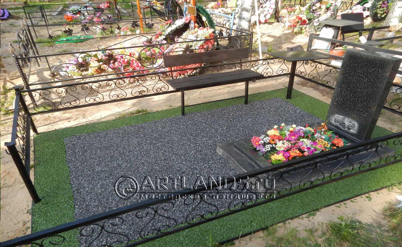 Обустройство захоронения каменным ковром (после)
