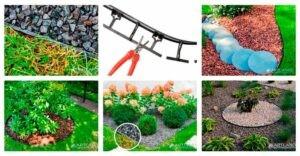 Купить садовый пластиковый бордюр геоборд