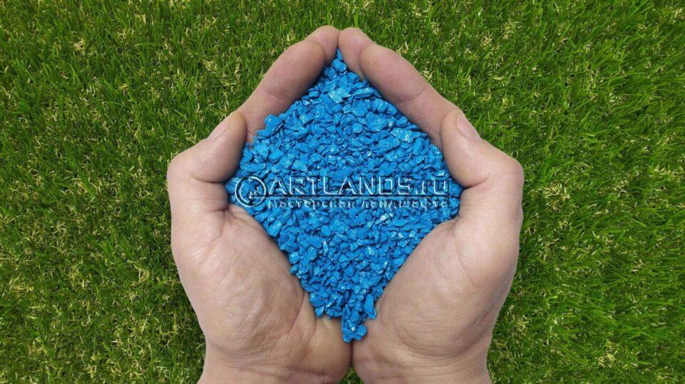 Голубой декоративный цветной щебень фракции 1-4мм для ландшафтного дизайна купить