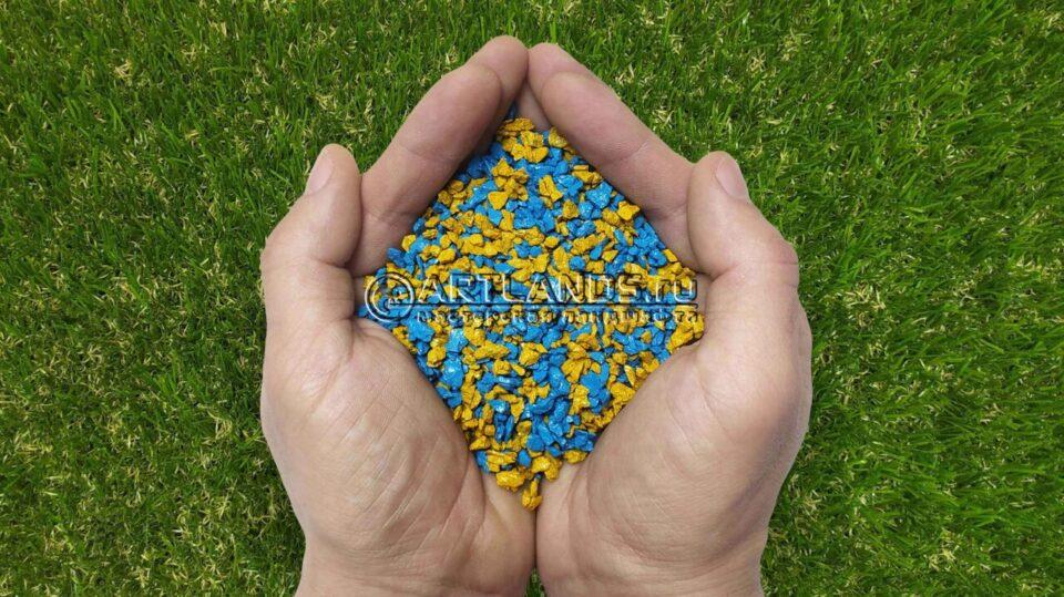 Золотисто-голубой декоративный цветной щебень фракции 1-4мм для ландшафтного дизайна купить