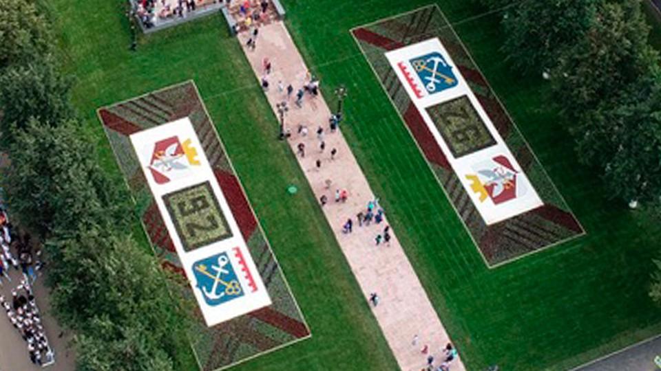 Символ празднования ДняЛенинградской области в Бокситогорске