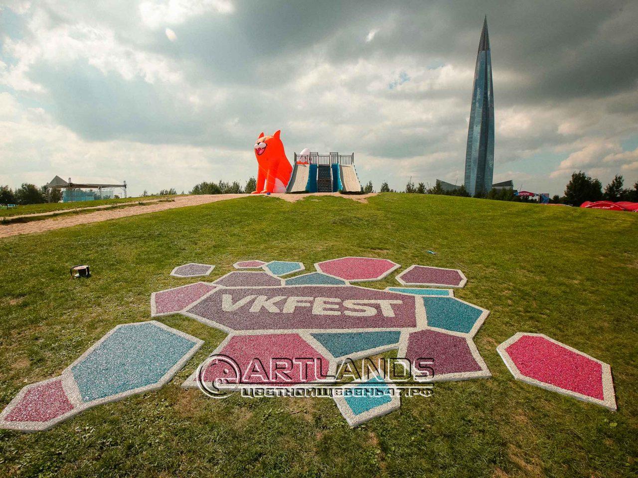 цветной декоративный щебень, логотип из камней, каменный ковер, гравийное покрытие ArtGravel, ArtLands, VKfest 13